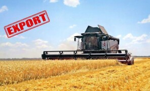 The Cabinet of Ministers signed the memorandum on grain exports